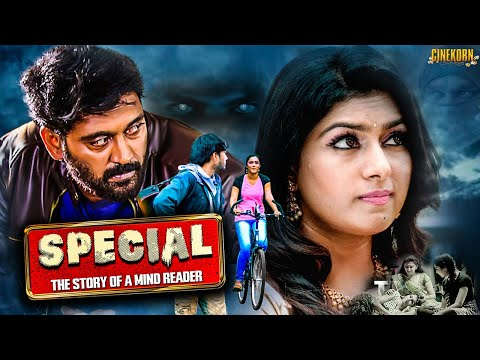 Special - The Story of a Mind Reader (2020) New Released Hindi Dubbed Full Movie