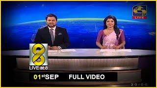 Live at 8 News –  2020.09.01 Thumbnail