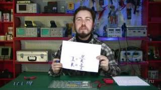 Закон Ома для участка цепи Чип и Дип(, 2012-02-25T04:06:17.000Z)
