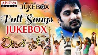 Little Stars Full Songs Jukebox II Little Stars Songs II Rishi , Baby Nikitha, Baby Sreshta,