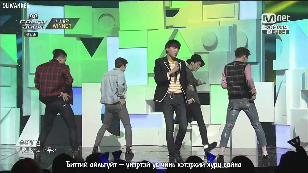 vietsub winner dont flirt lyrics