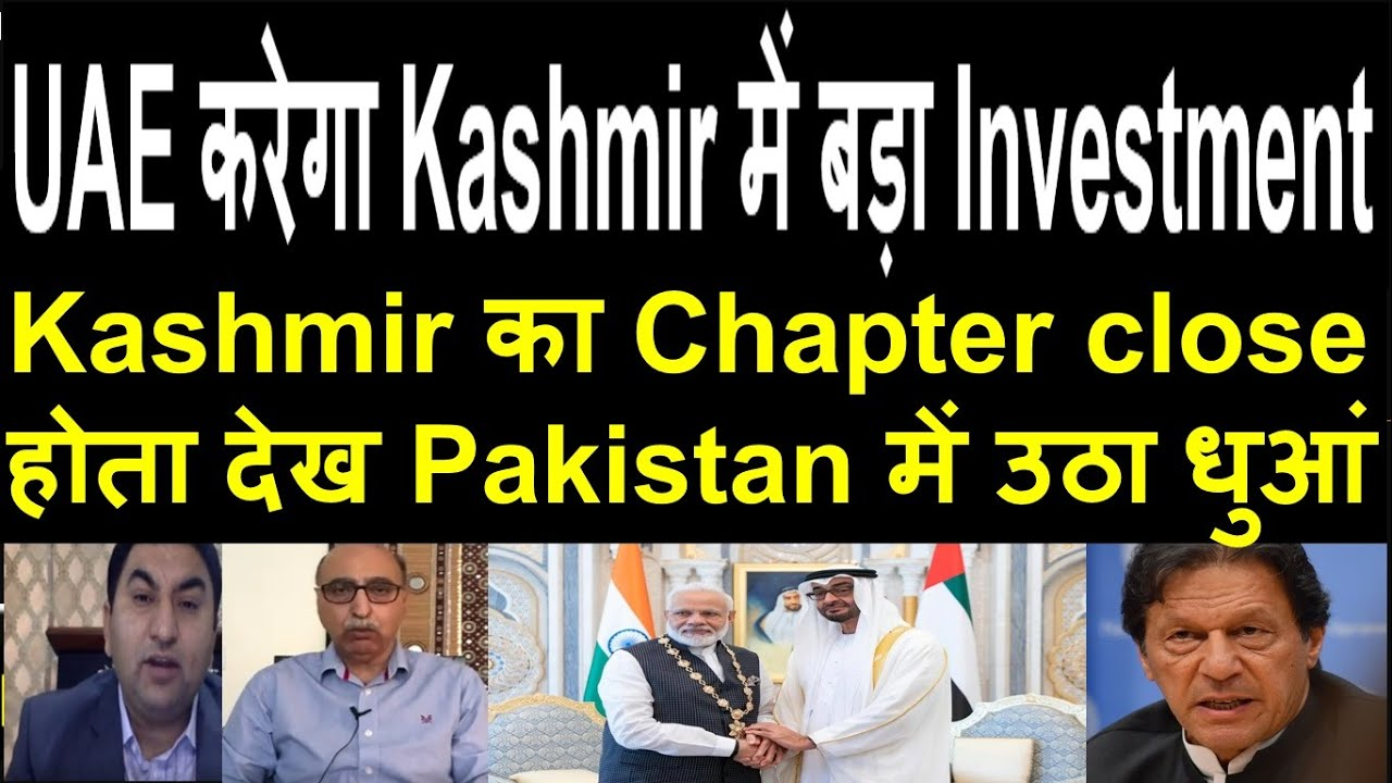 Download Pakistan Media shocked    UAE big Investment in Kashmir   Pak Media praised India's Kashmir Policy.