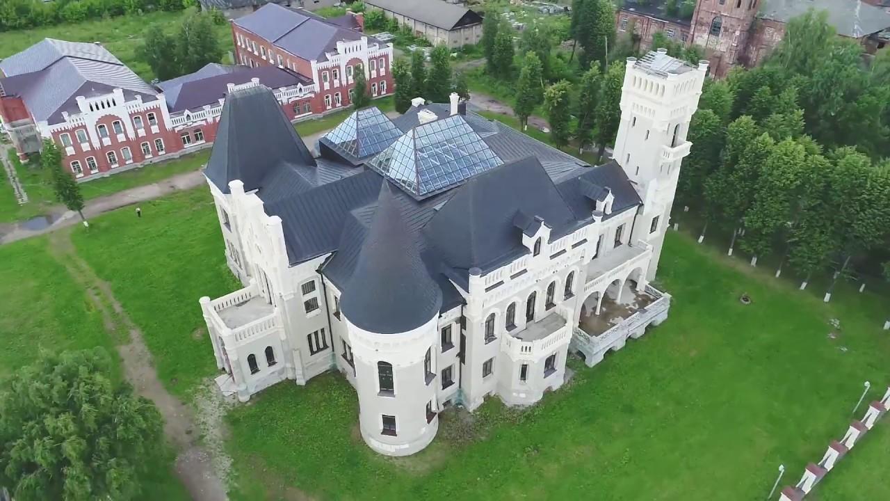 Замок Понизовкина. Съемка с дрона - YouTube