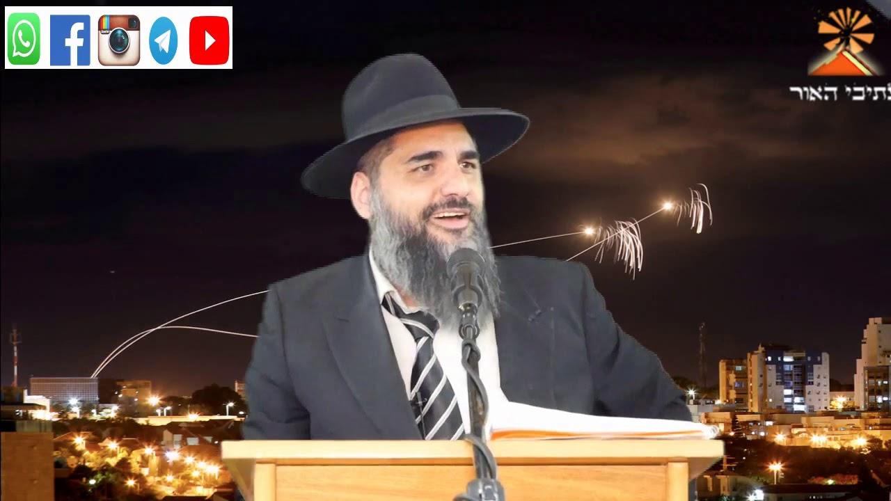הרב יונתן בן משה   הסלמה בדרום   ה' מאותת לנו    אין עוד מלבדו  רק ה' !!
