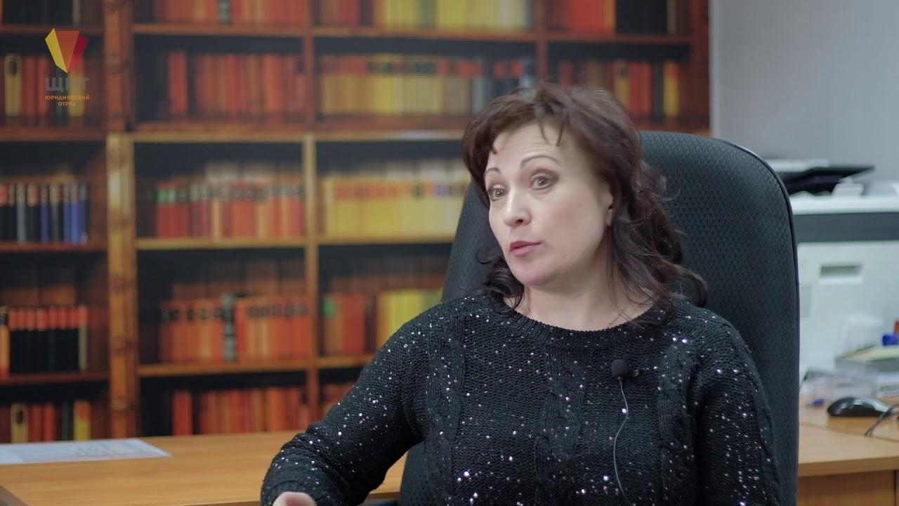 Отзыв. Кредитный юрист. Новосибирск