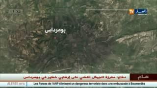 """القضاء على الارهابي الخطير """"ابو شهاب"""" اثر كمين في بومرداس"""