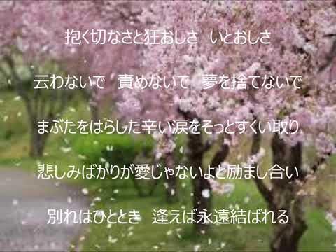 哀愁物語 唄 村下孝蔵&中林由香 cover 太陽と月