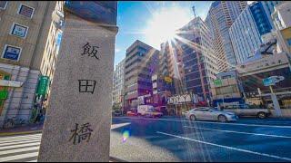 HOTEL METROPOLITAN EDMONT TOKYO MOVIE 2019