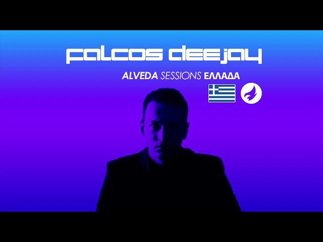 Falcos Deejay x Alveda Sessions Ελλάδα - Ραδιοφωνική Εκπομπή 14/11/2020