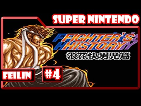 Fighter's History 2 : Stage 4 - Feilin   Games Land thumbnail