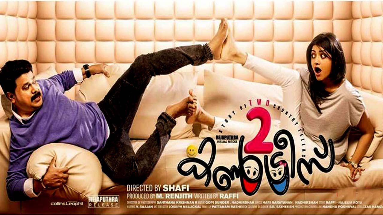 malayalam hd movie free download 2016