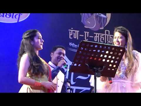 Dola Re Dola - Rasika Ranoo And Shifa Ansari ,swarnsh Pathak
