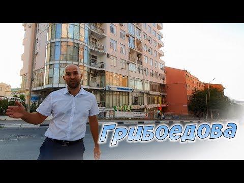 Недорогая КВАРТИРА с ремонтом в спальном районе || ВТОРИЧКА Геленджика 2019: ГОРЯЧЕЕ предложение!
