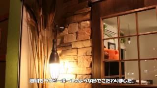 APOAが設計施工したアジアンカフェ チャコリの紹介動画です。 アジ...