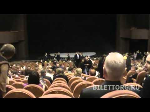 театр им. Моссовета схема зала, амфитеатр, партер
