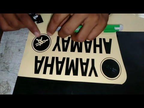 How to Stick proper bike sticker   Yamaha RX100  #FriendsRadiumArt