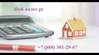Как получить вычет по ипотеке?