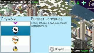 Смотреть видео Уничтожение природой соседнего города Санкт-Петербурга #1 онлайн