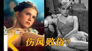 《洛丽塔》真的只是一个情欲故事吗?| 看电影了没