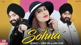 Naa Vee Sohna Goldkartz Ft Ginni Kapoor Kuwar Virk New Punjabi Songs 2019 Saga Music