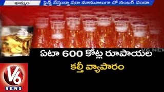 Adulterated liqueur in Khammam district (01-04-2015)