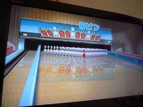 ボウリング - Wii スポーツ リゾート(Resort) 攻 …