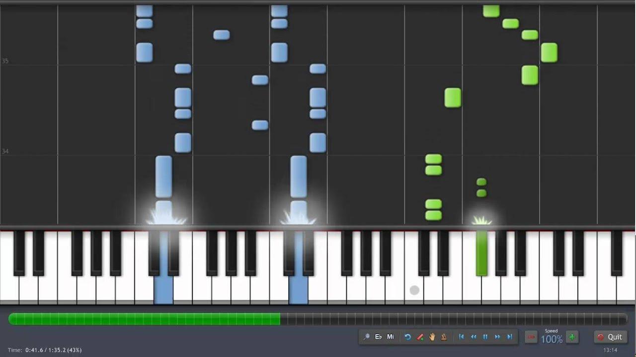 Транс пианино для fl