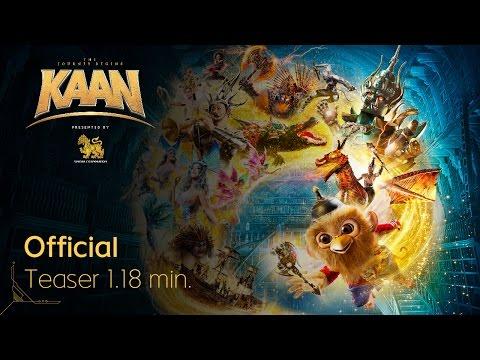 Official teaser : ตัวอย่างแรกสุดมหัศจรรย์ KAAN presented by SINGHA CORPORATION