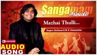 Mazhai Thulli Song   Sangamam Tamil Movie Songs   Rahman   Vindhya   AR Rahman   Music Master