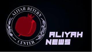Aliyah news