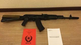 Холостой, списанный АК-74М. Краткий обзор