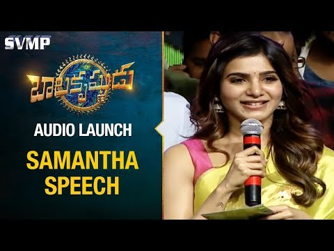 Samantha Speech | Balakrishnudu Movie Audio Launch | Nara Rohit | Regina Cassandra