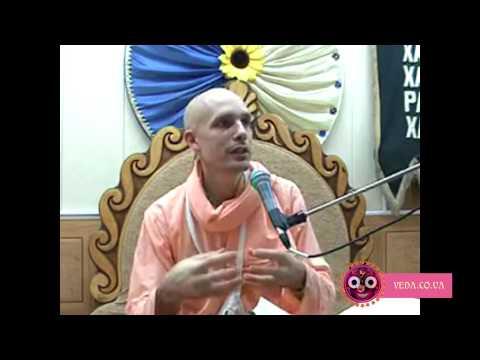 Шримад Бхагаватам 3.1.33 - Мадана Мохан прабху