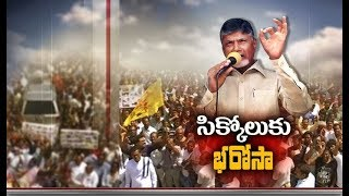 tdp vs ycp in srikakulam