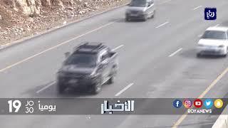 ماذا لو؟ .. سيناريو بديل حول شبكة النقل العام في الأردن - (10-10-2017)