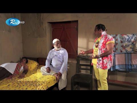 চাকরি পেয়েছে মোশাররফ করিম, অফিসে যাওয়ার জন্য লাগবে আপেল ফোন ? | Rtv Drama Funny Clips