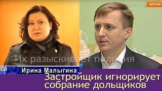 видео Дольщикам на заметку. ФЗ о долевом строительстве N 214