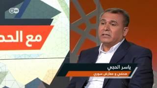 معارض سوري: المبادرة الروسية  بطر  سياسي