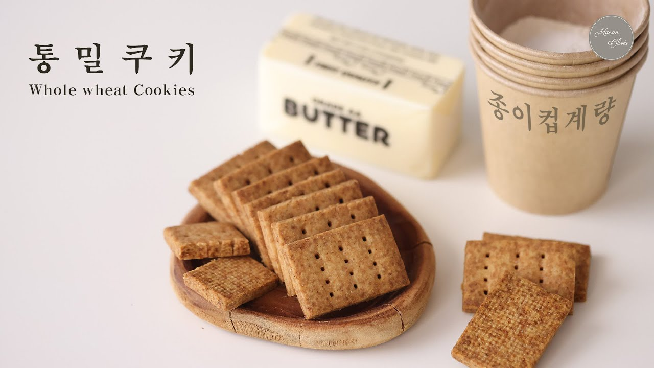 저울, 오븐, 쿠키컷터 없이 만드는 컵계량 에어프라이어 통밀쿠키(Whole wheat Cookies, Measure with paper cup)
