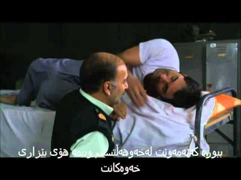 shahgoosh  kurdish subtitle