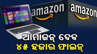 Odisha Consumer Commission Directs Amazon To Pay Rs. 45,000 For Cancelling Confirmed Order