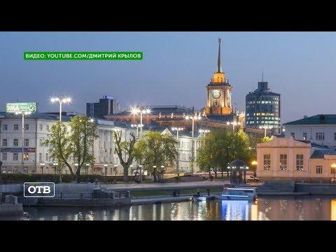 Восьмой район Екатеринбурга