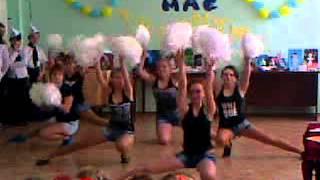танцы под синькой