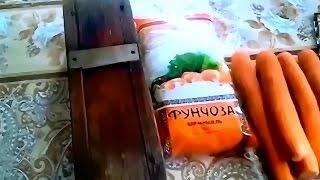Как сделать корейский салат МОРКОВКА С ФУНЧОЗОЙ(Необычайно полезный, вкусный и богатый витаминами в то же самое время сытный и питательный салат. Уверен,..., 2015-07-25T11:22:04.000Z)