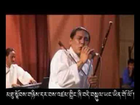 Tibetan Song Nga Yi Lama  Tenzin Gyatso_Tsering Gurmey