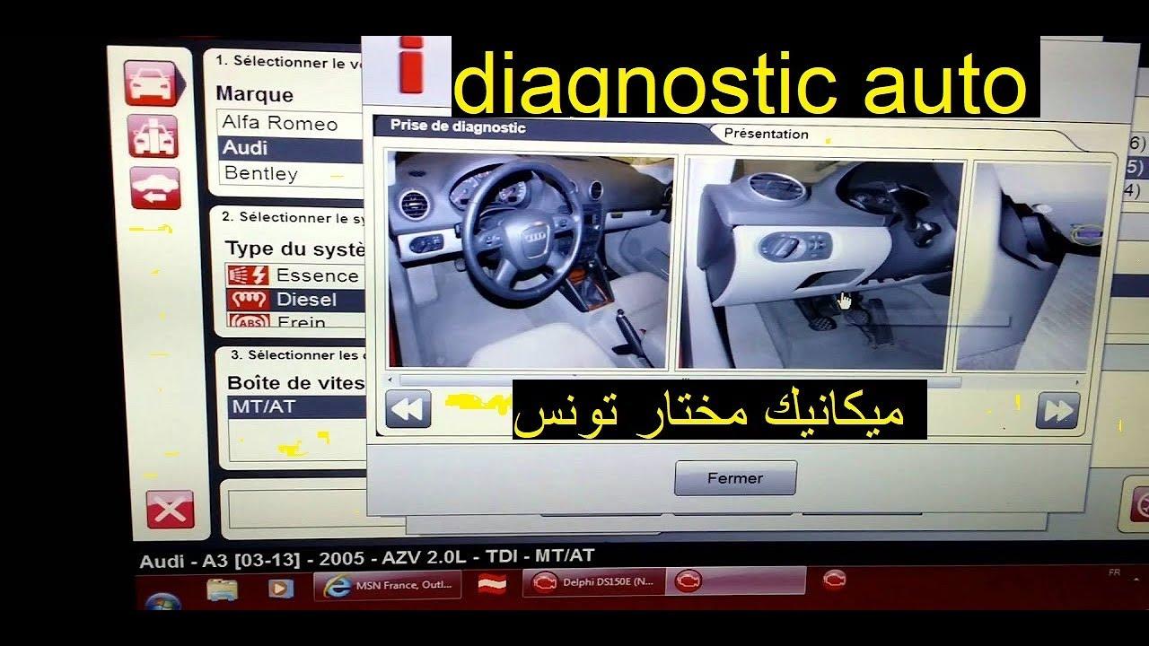 diagnostic tool for renault megane ii mecanique mokhtar arab youtube. Black Bedroom Furniture Sets. Home Design Ideas