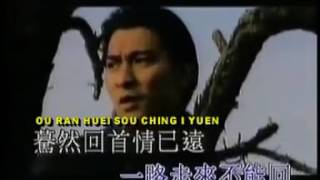 wang ching sui  andy lau  劉德華
