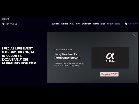 Презентация Sony A7R4 Sony A7000 Sony A9ii Мейби A7siii?