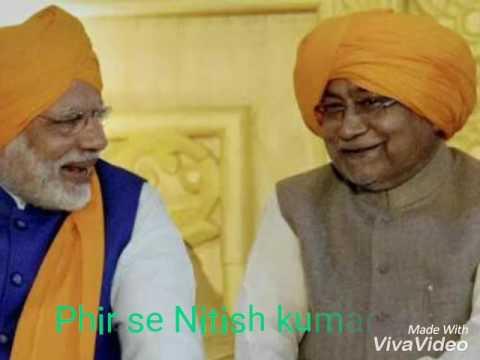 Bihar Me Bahar Ho Phir Se Nitish Kumar Ho Song