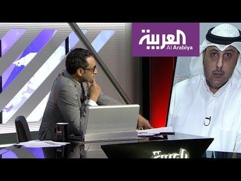 النائب الكويتي أحمد الفضل: -الصحوة- انتقلت إلى الكويت  - نشر قبل 21 دقيقة